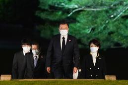 문재인 대통령, 기후정상회의 참석