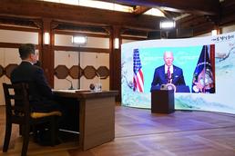 문재인 대통령, 화상 개최 기후정상회의 참석