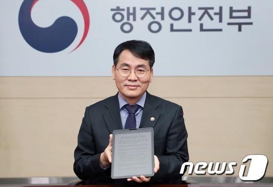 2021 실패박람회 민관협력 온라인 협약