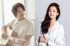 지현우·이세희, '신사와 아가씨' 주연 확정…파란만장 로맨스 그린다
