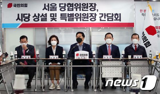 국민의힘 서울시당, 본경선 진출 대표 후보자 초청 간담회