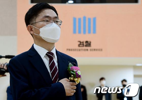이정수 신임 지검장