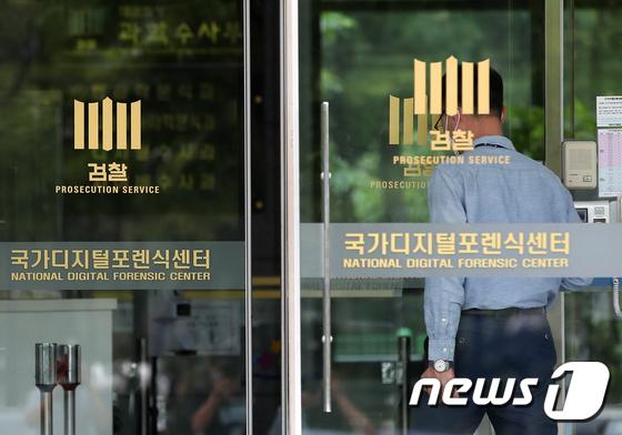 세월호 특검, 대검 서버 압수수색