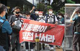 경찰에 막히는 중대재해 노동자 합동추모제 행진
