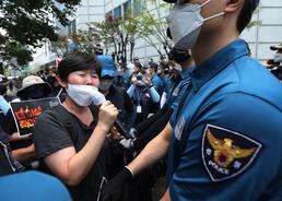 '과로사 쿠팡 노동자' 故장덕준 유족의 호소
