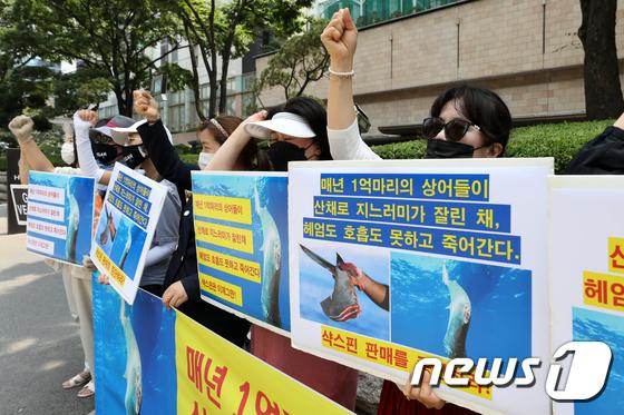 구호 외치는 동물보호단체