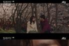첫방 '알고있지만,' 한소희, 새 사랑 왔나…송강과 로맨틱 달빛데이트(종합)