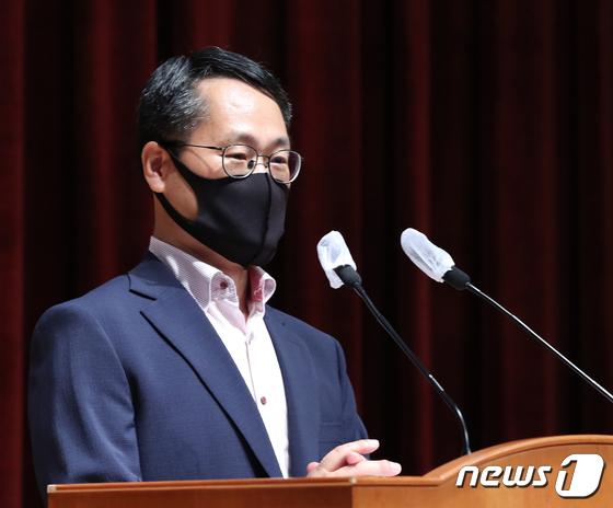 박일웅 서울청사관리소장 \