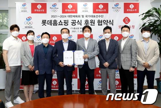 대한체육회·롯데홈쇼핑 'TV홈쇼핑 부문 공식 후원 계약식'