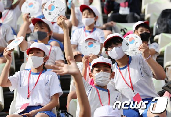 \'한국 승리를 응원 합니다\'