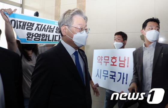 '환영'-'약무호남' 대립하는 이재명 지지파-반대파