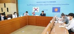 화상으로 진행된 '제18차 한-아세안 FTA 이행위원회'