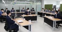 부울경 특별지방자치단체 합동추진단 '공동단장 회의 개최'