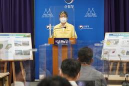 '땅밀림 예방·대응 추진사항 및 향후 계획은?'