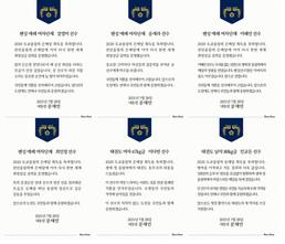 문대통령, 女펜싱·태권도 선수에 축전 '국민들께 기쁨 선사'