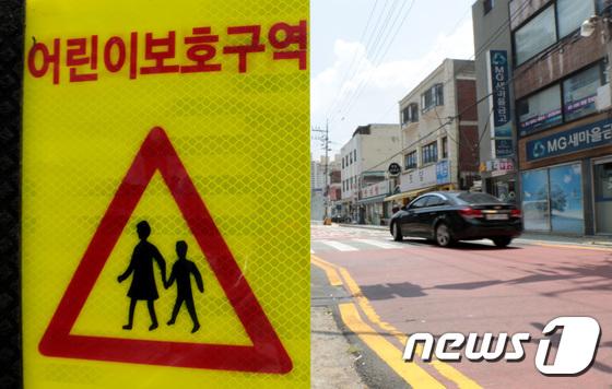 어린이보호구역 20km 초과하면 보험료 10% 할증
