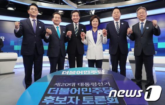 민주당 대선 예비후보 합동 TV토론회