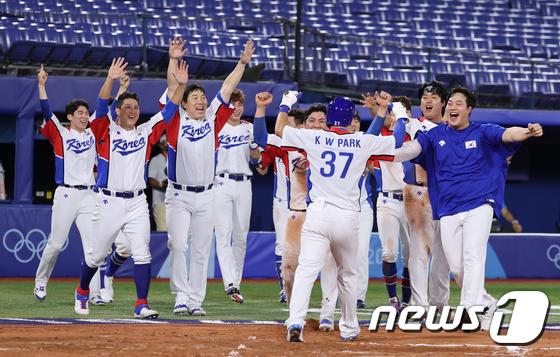 첫 승 거둔 대한민국 야구 대표팀