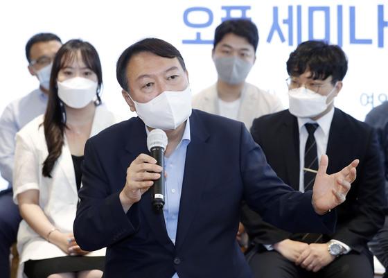 윤석열, 청년들과 정책 토론회