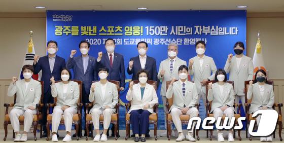 광주 출신 올림픽 선수들 \