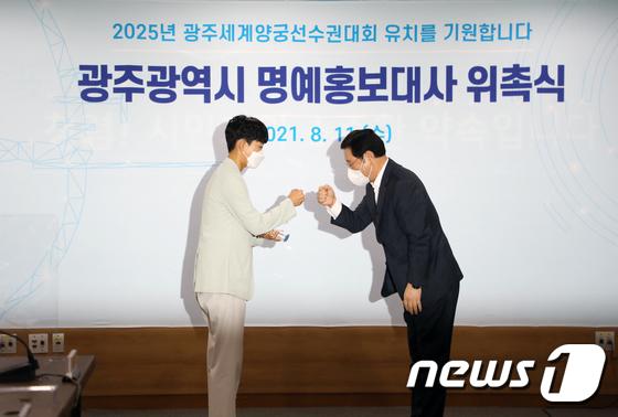 이용섭 광주시장-안산 '파이팅!'
