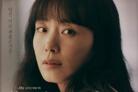 JTBC 드라마 부진 도돌이표…'인간실격'도 초반엔 아쉬운 하락세 [N초점]