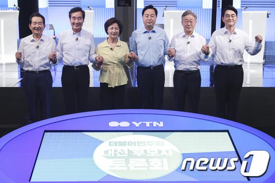 '원팀' 다짐한 민주당, TV 토론서 날 선 공방 이어질까