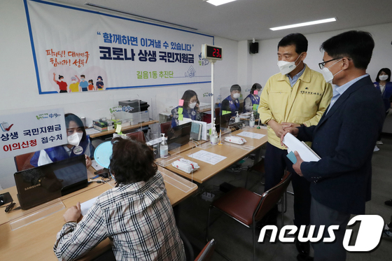 코로나 상생 국민지원금 상담 창구 찾은 이승로 성북구청장