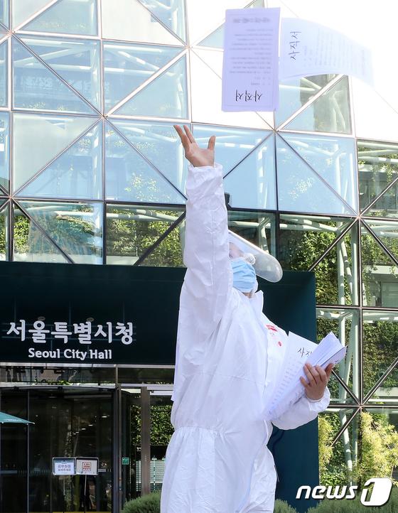 서울시에 사직서 제출하는 간호사들
