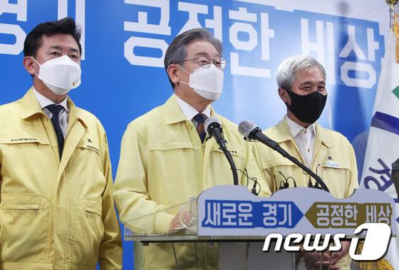 제3차 경기도 재난기본소득 지급 관련 기자회견하는 이재명 지사