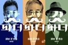 이순재·주현·김갑수, '국민아버지' 총집합…새예능 '갓파더' 라인업