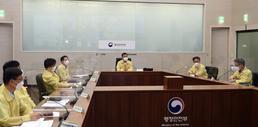 태풍 찬투 북상 긴급 대책 영상회의