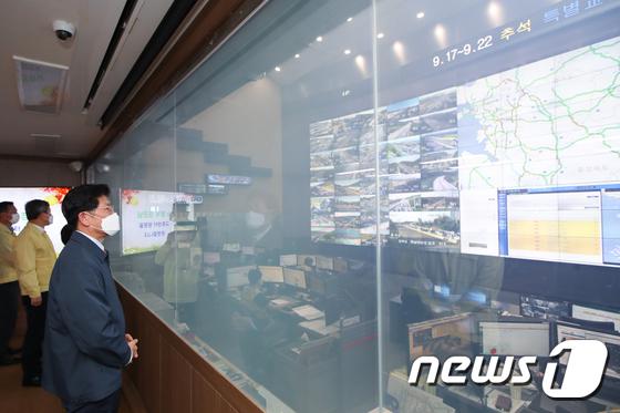 교통정보센터 찾은 노형욱 국토교통부 장관