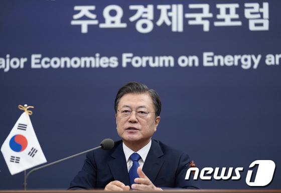 문재인 대통령, 주요경제국 포럼 발언