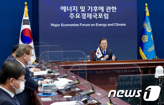 주요경제국포럼 발언하는 문재인 대통령