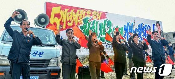 선전선동 활동 펼치는 북한 회령시 당 위원회 간부들