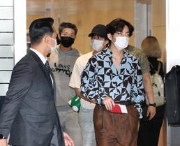유엔총회 참석위해 출국하는 BTS
