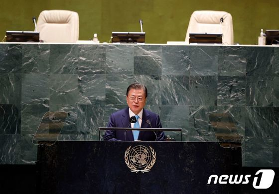 SDG Moment 개회식 발언하는 문재인 대통령