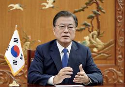 글로벌 코로나19 정상회의 연설하는 문대통령