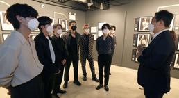 BTS 만나는 황희 장관