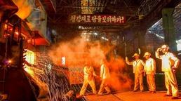 북한, 금속·화학 공업 부문 분투…'자립발전 토대 강화'