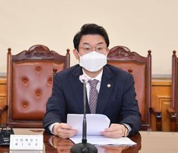 이억원 차관, 거시경제 금융회의