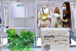 롯데百에서만 살 수 있는 친환경 브랜드 OOTT