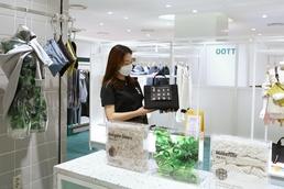 롯데百, 친환경 브랜드 'OOTT' 오픈