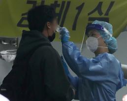 코로나 검체 검사 받는 부천 시민들