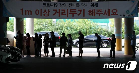 추석 연휴 후 코로나19 검사 받는 시민들