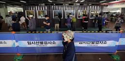 이틀연속 역대 1~2위 규모…연휴 확산 '초비상'