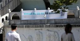 총여학생회 해산 결정 투표 종료 '결과는?'
