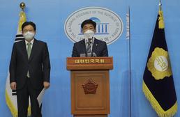 이재명 캠프 김병욱 의원 긴급 기자회견