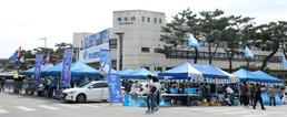 민주당 전북 경선 응원전